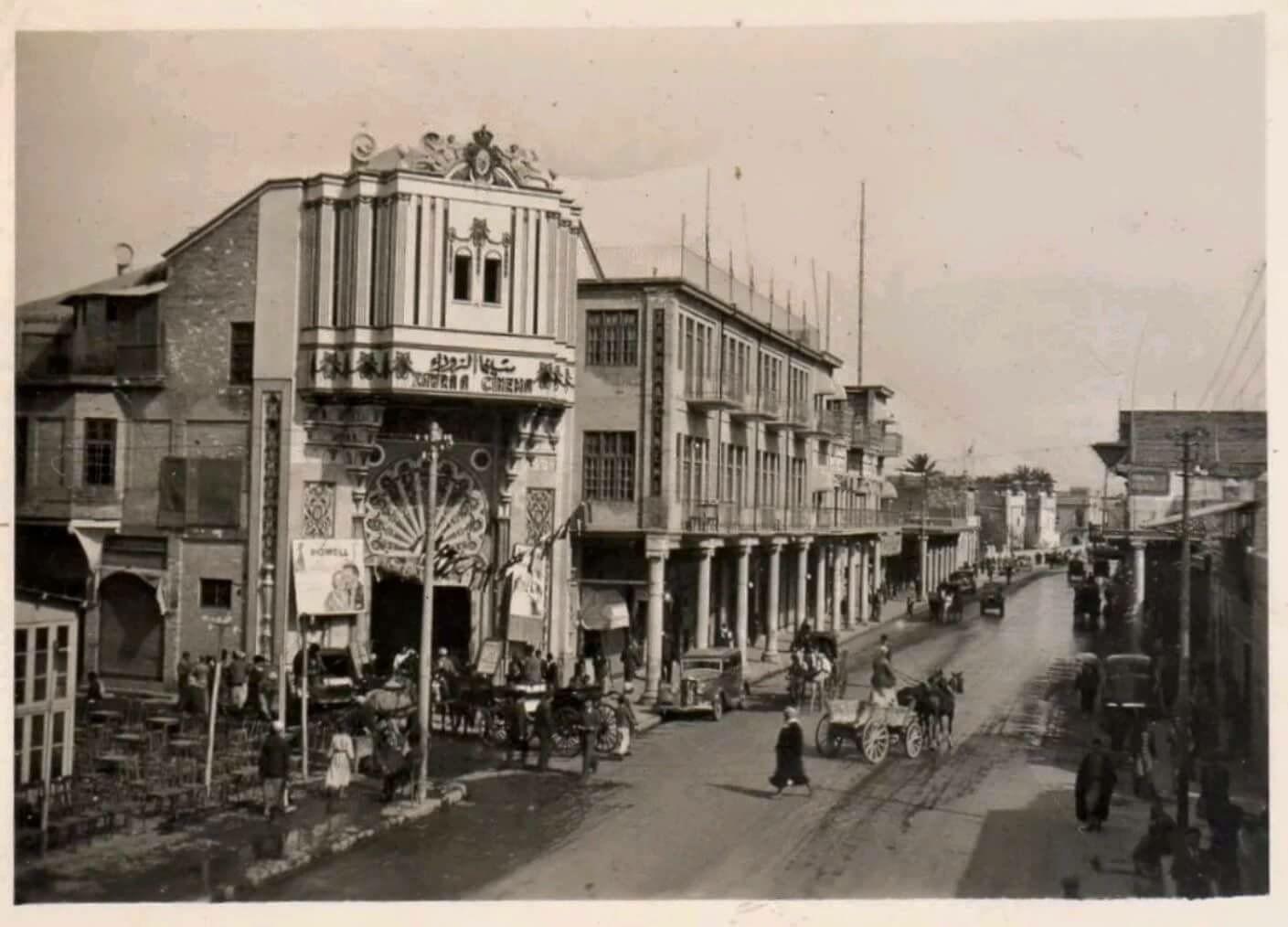 سينما الزوراء شيدت في منتصف الثلاثينات في منطقة المربعة بشارع الرشيد ببغداد صممها المعمار نعمان منيب المتولي لتكون واحدة من أجمل Baghdad Baghdad Iraq Iraqi