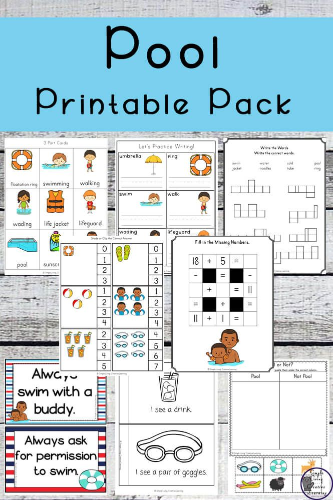 Teaching Water Safety plus Pool Printable Pack Water