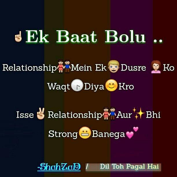 Ek Baat Bolu | Ek Baat Bolu | Friendship quotes, Love quotes, Life