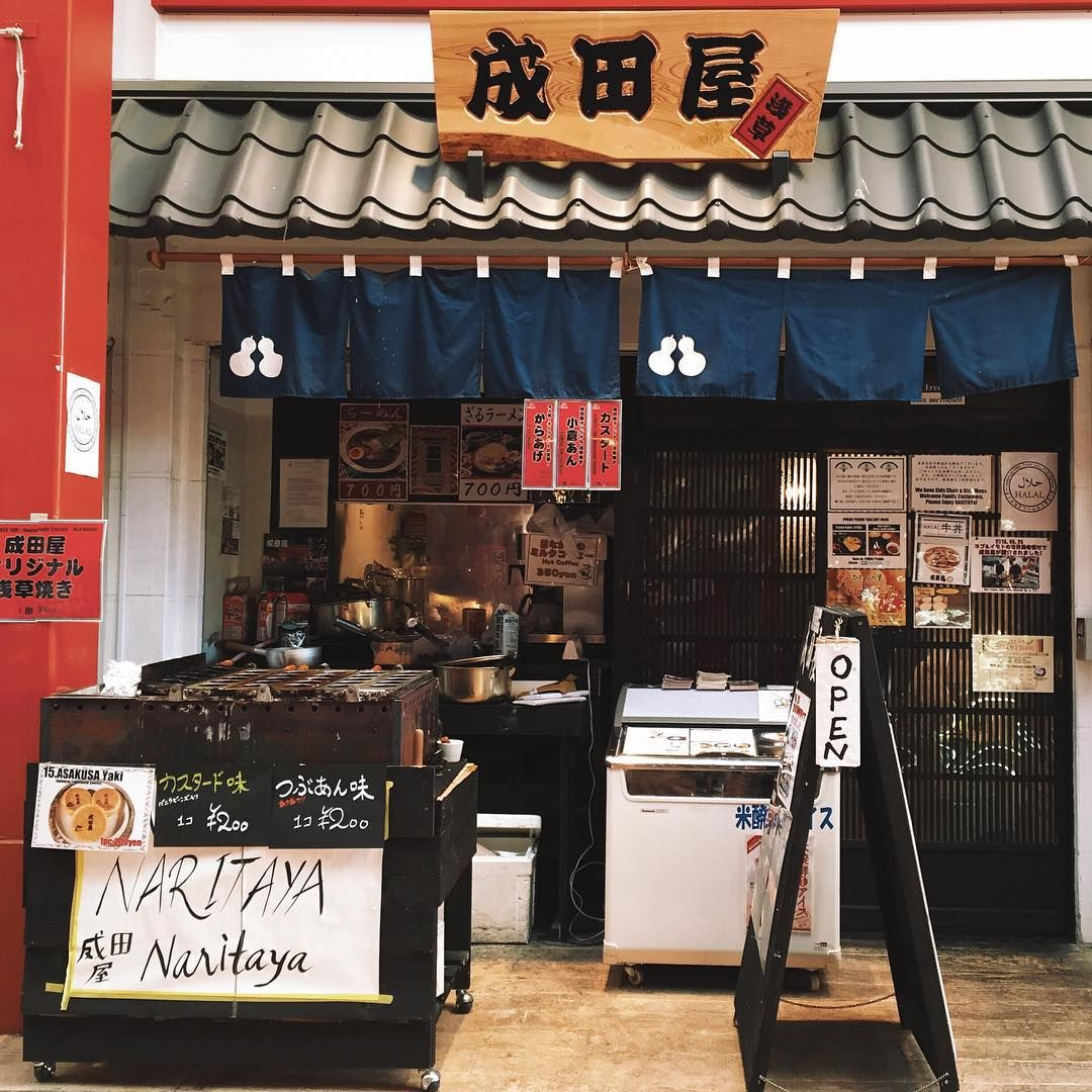 4 Naritaya Tokyo Asakusa Halal Ramen Halal Japan Food Japan