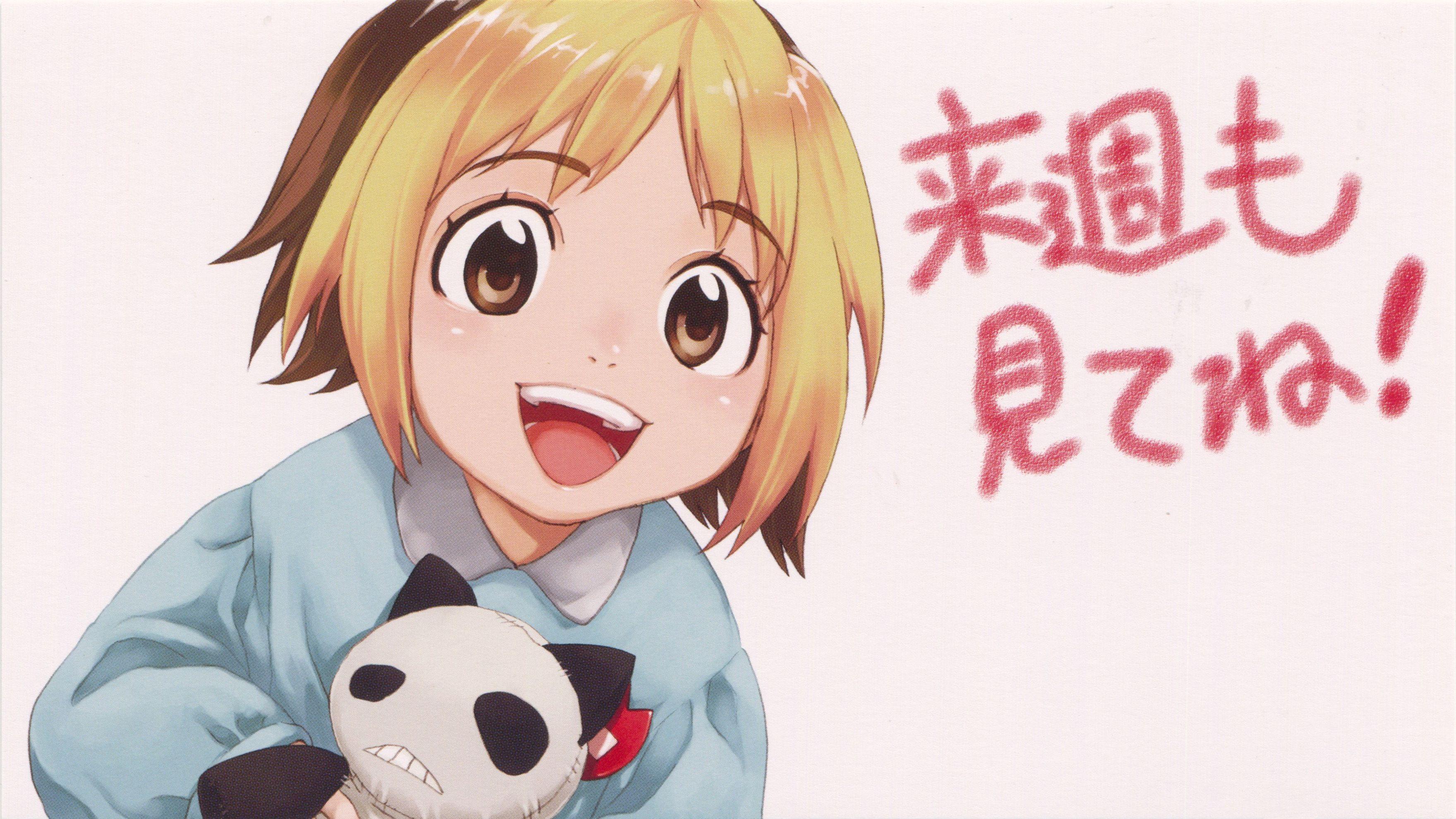 Hanamaru Youchien (Hanamaru Kindergarten) · AniList