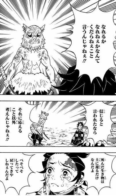 泣い た 赤 鬼 映画 アニメ