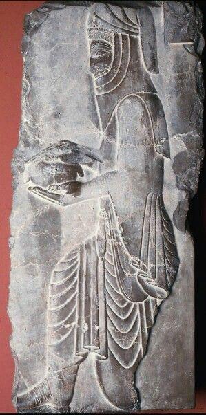 Limestone relief of a Persian servant. Achaemenid. 550 - 331 B.C.   Museum of Fine Arts, Boston