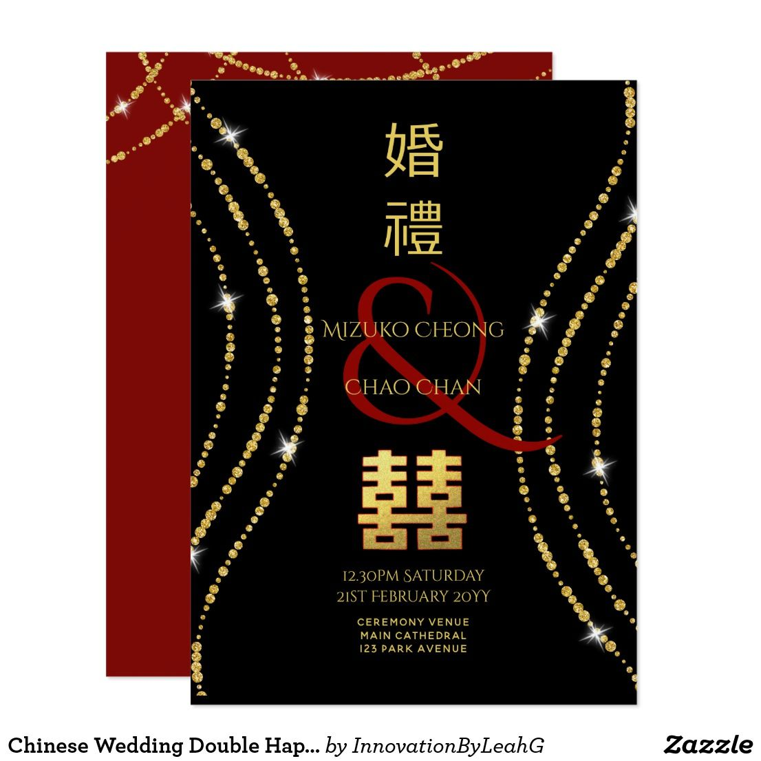Chinese Wedding Double Happiness Golden Lights Invitation