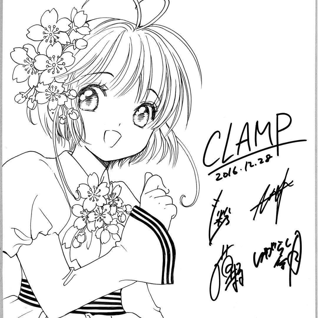 2 Signature Board Clamp