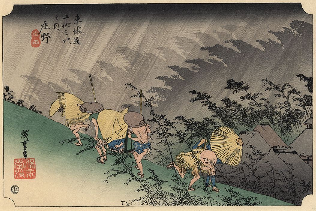 Shono – Sudden Rain by Hiroshige from The 53 Stations of the Tokaido Road, Hoeido edition, c. 1831-4. Reprinted by Hashiguchi Goyo, a master of the 20th century shin-hanga movement, in 1920.
