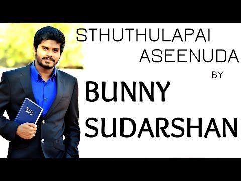 Sthuthulapai Aaseenuda Latest New Telugu Christian Song Watch All