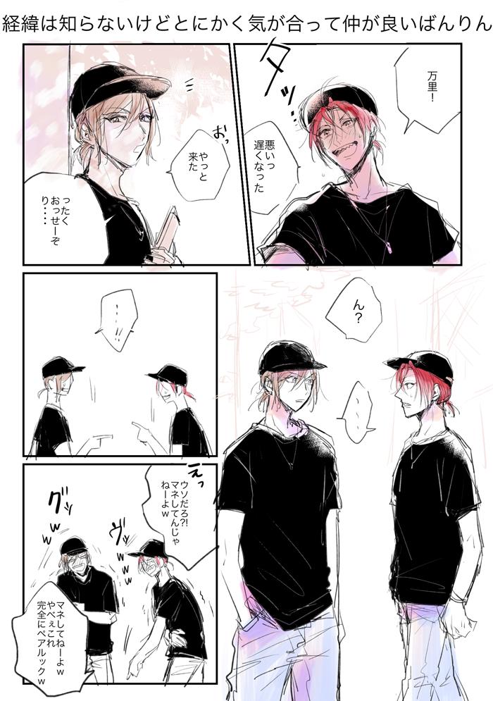 a3 漫画 pixiv bl