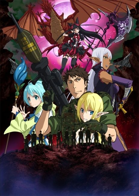 76 Gate Jsdf Fought Here Ideas Gate Anime Manga