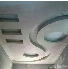 Hasil Gambar Untuk جبس مغربي اقواس False Ceiling Design Ceiling Design Modern Ceiling Design Bedroom