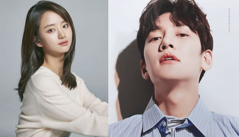Won Jin Ah In Talks To Join Ji Chang Wook In Upcoming Romantic Comedy