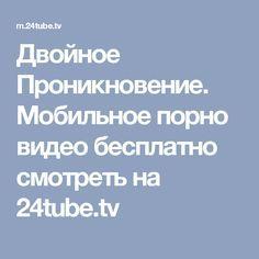 sochnie-nozhki-video-a-yutube-dvoynogo-proniknoveniya-pokazivayut-svoi