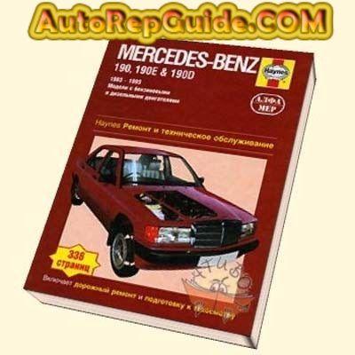 download free mercedes benz 190 190e 190d 1983 1993 repair rh pinterest ca 1993 mercedes 190e owners manual 1993 Mercedes -Benz 190E 2.6