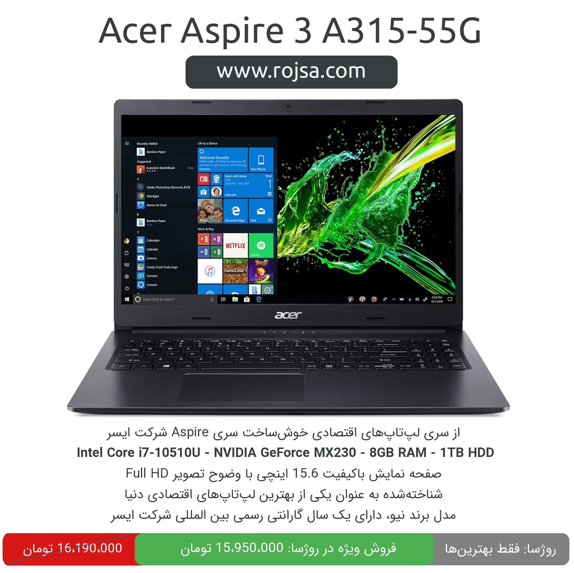 لپ تاپ Acer Aspire 3 A315 55g In 2020 Acer Acer Aspire Ssd