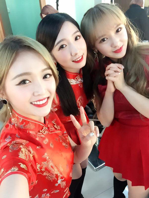 WJSN ♡ XuanYi 선의 , MeiQi 미기 & Cheng Xiao 성소 'C-Line' in China #우주소녀 #치파오