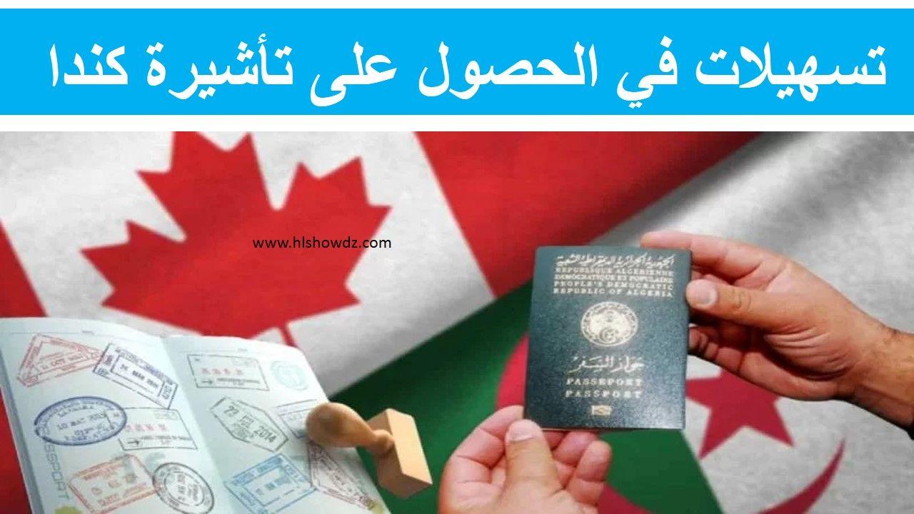 عاجل كندا تسهل الحصول على التاشيرة للجميع بشرط Immigration Canada Youtube Book Cover