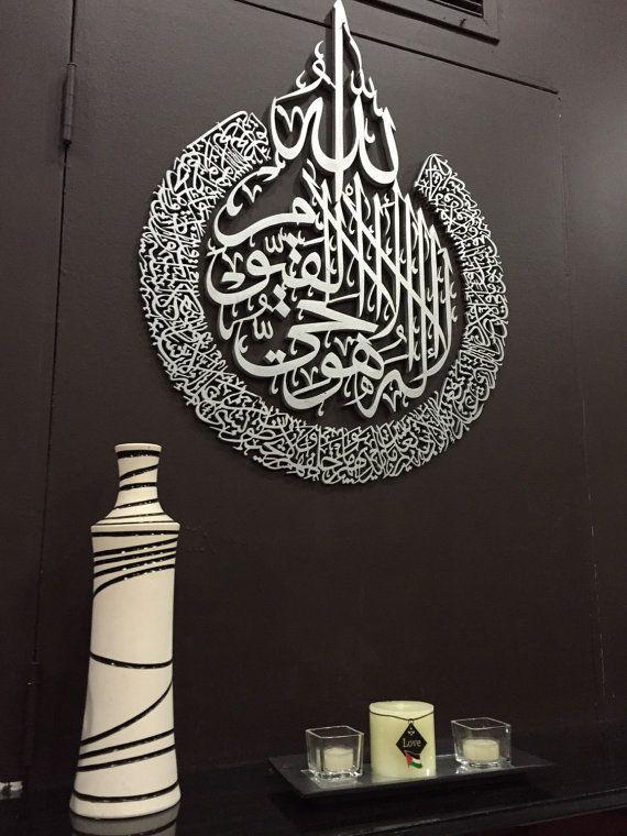 Islamic Wooden Carving Art Wall Decor Arabic Quran Calligraphy Islamic Wall Art.
