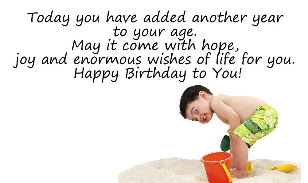 Birthday Quotes For Elder Brother From Younger Brother