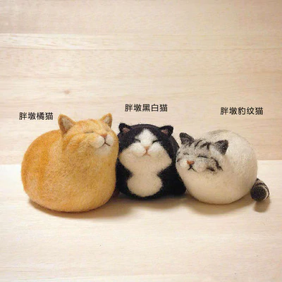 US $10.99 |Lovely cats Non Finished Felting Poked Handcraft Wool Felt Poked Set DIY Felt for Needle Material Bag Craft Handcraft Wool Felt|Felt| - AliExpress