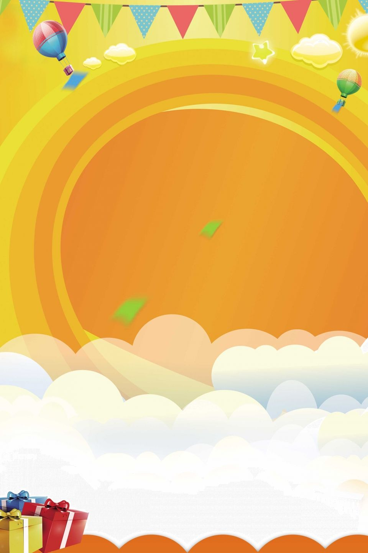 نشاط لوحة إعلانات صور لعبة Hd Psd صور خلفية ألعاب أحداث Activity Games Activities Outdoor Decor