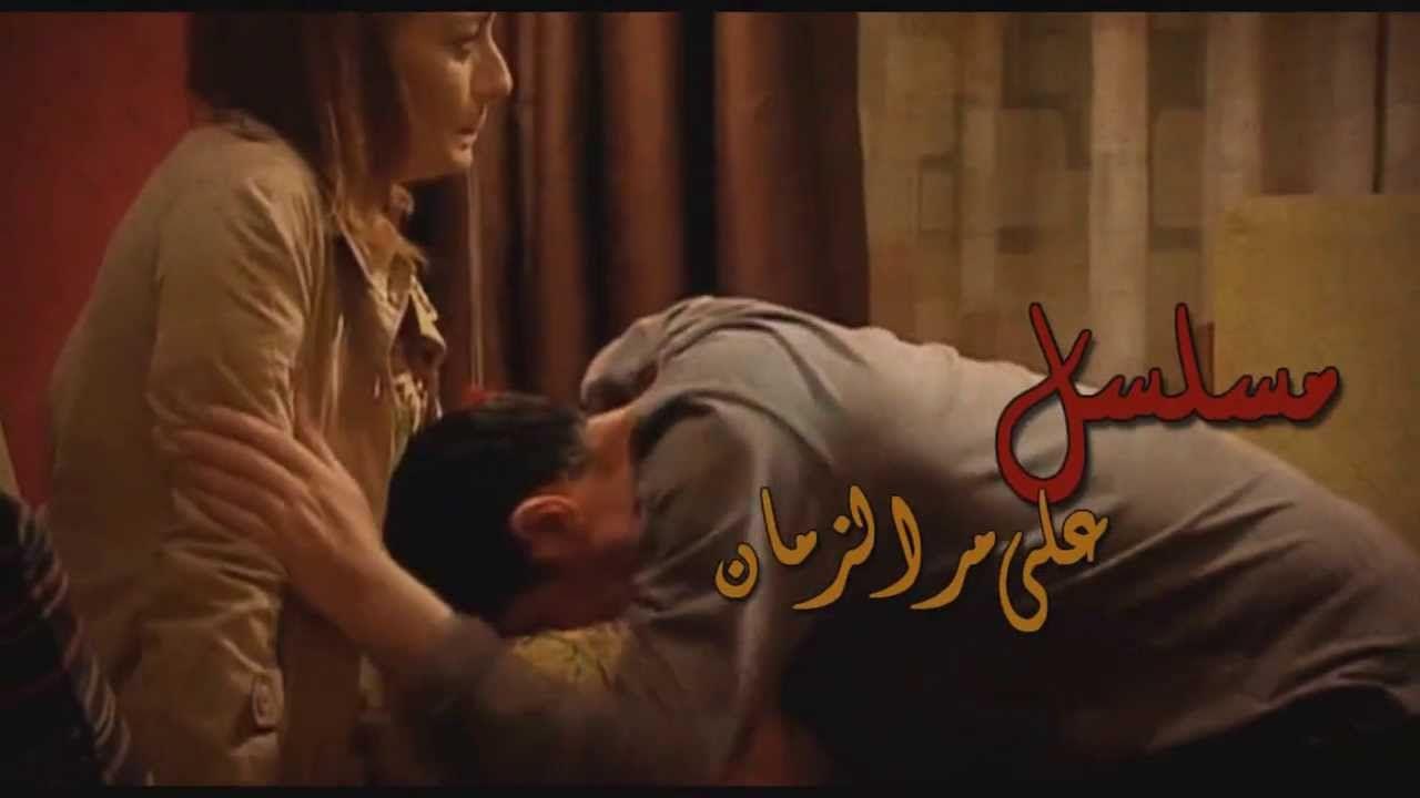 مشاعر على مر الزمان شيرين Oyle Bir Gecer Zaman Ki Arabic Quotes Songs Poetry