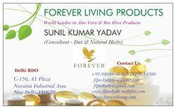 Check Out The Premium Business Cards I Created With Vistaprint Personalise Your Own Premi Premium Business Cards Custom Business Cards Forever Living Products