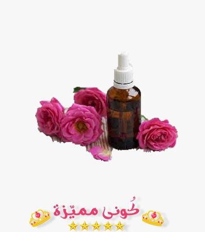 Pin By كوني مميزة On العناية بالبشرة Rose Oil For Skin Rose Oil Oils For Skin