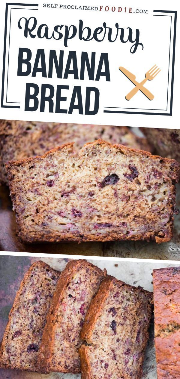 A traditional, moist, easy banana bread recipe! It is perfect for breakfast or as a snack on the go that incorporates freeze-dried raspberries. This banana raspberry loaf cake recipe is a new way to enjoy this traditional favorite recipe! Save this to your Breakfast Recipes board! #freezedriedraspberries