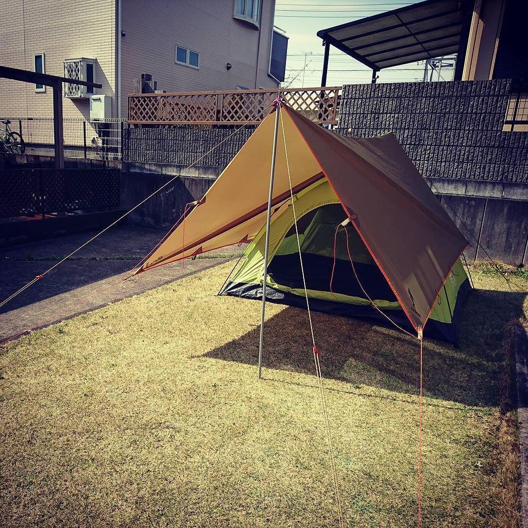 天気が良いので先週の雨ソロキャンプで使用したテントをお庭で陰干しついでに新しい幕の試し張り キャンプ テント タープ 幕
