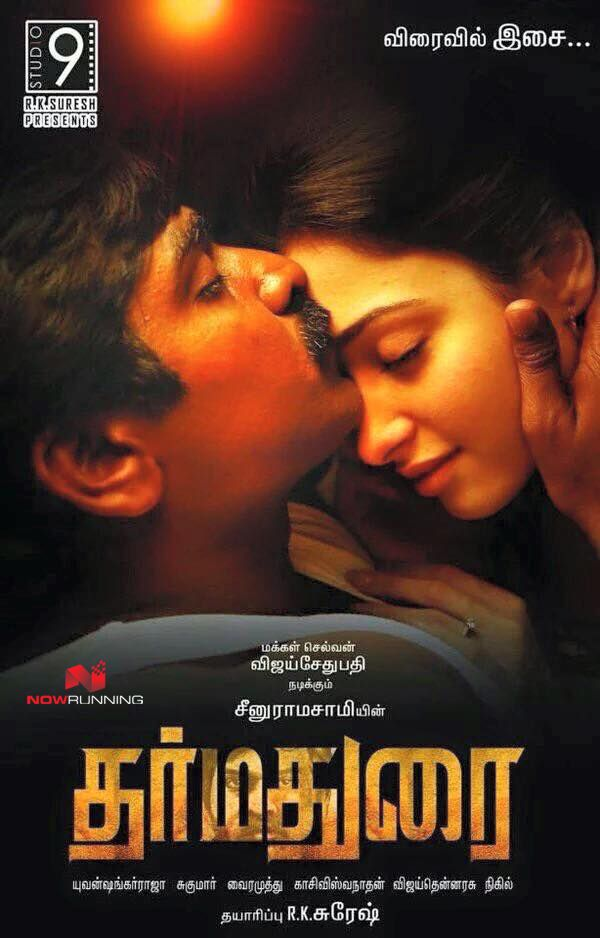Dharmadurai First Look Poster | Stuff to buy | Tamil video
