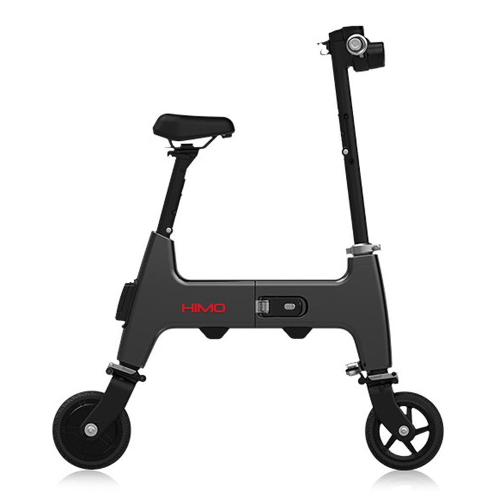 Xiaomi Himo H1 Portable Folding Two Wheel Electric Bicycle 20km