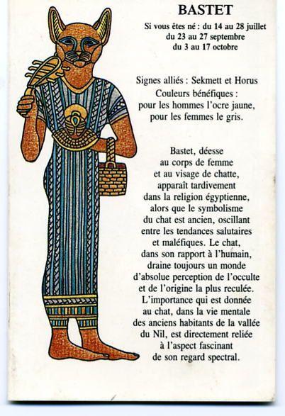 Egyptian Bastet Symbol