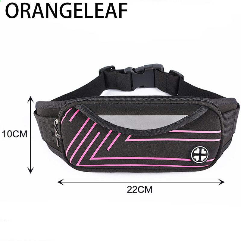 Waterproof Camouflage Stripe Funny Pack Big Capacity For Waist Bag For  Travel Portable Packet Anti- 8fa4de6796c54