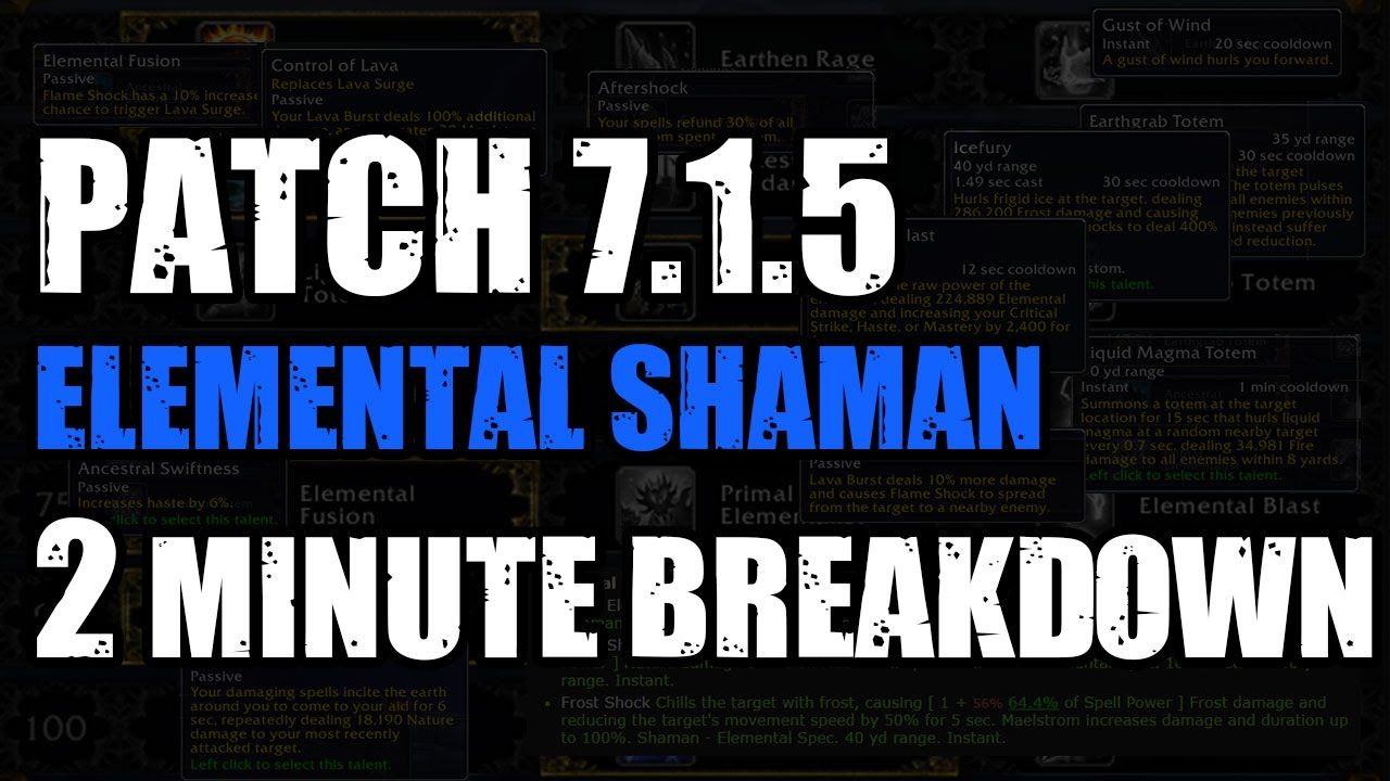 [7.1.5] 2 Minute Ele Shaman Breakdown #worldofwarcraft #blizzard #Hearthstone #wow #Warcraft #BlizzardCS #gaming