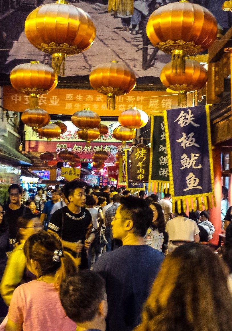 Beijing food market center of beijing china beijing