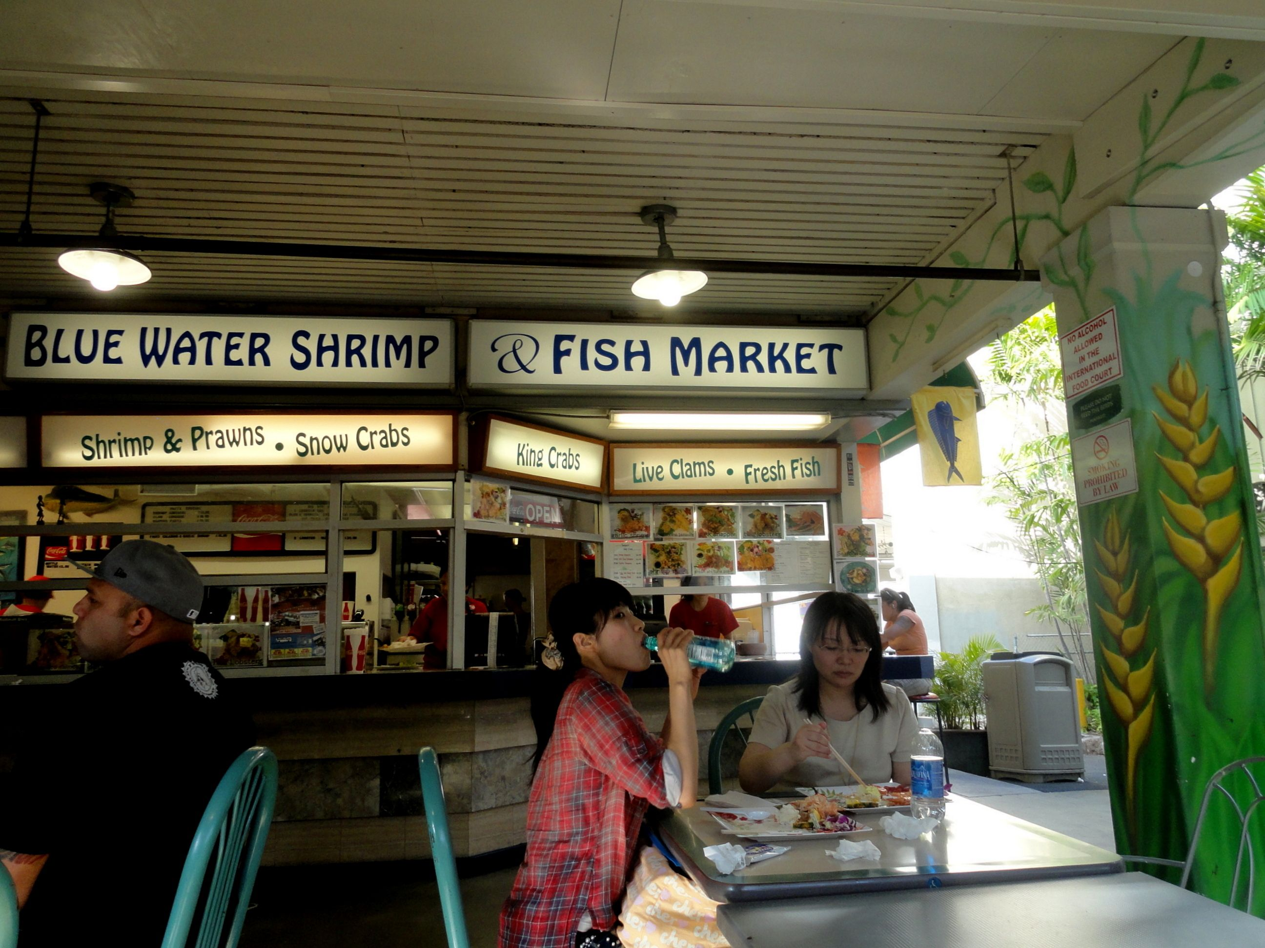 They Had This Excellent Seafood Restaurant At The International Market Honolulu Hawaii