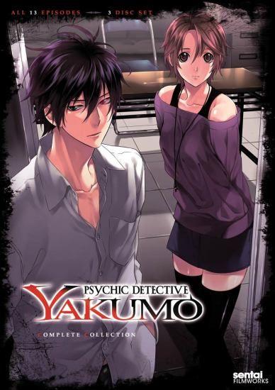 Psychic Detective Yakumo Anime Planet Yakumo Shinrei Tantei Yakumo Detective