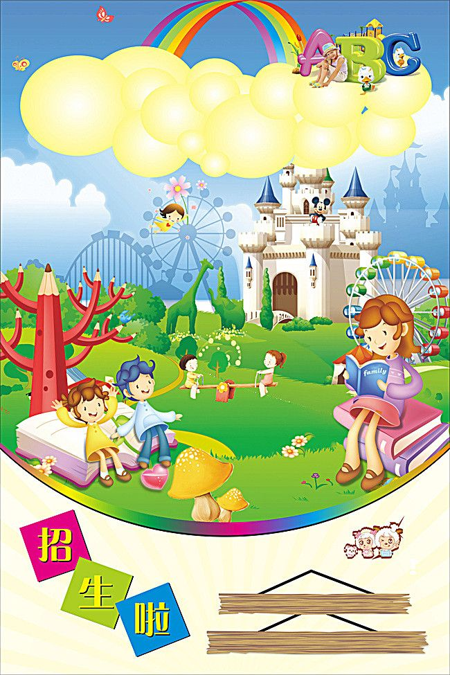 Cartoon Poster Child Care Enrollment Cartoon Posters Cartoon Poster