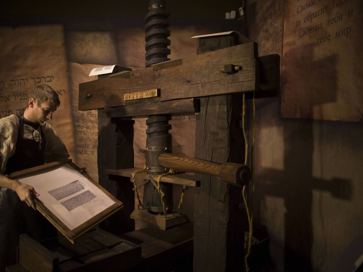 The First Printed Book Johannes Gutenberg S Printing Press Started Off The Age