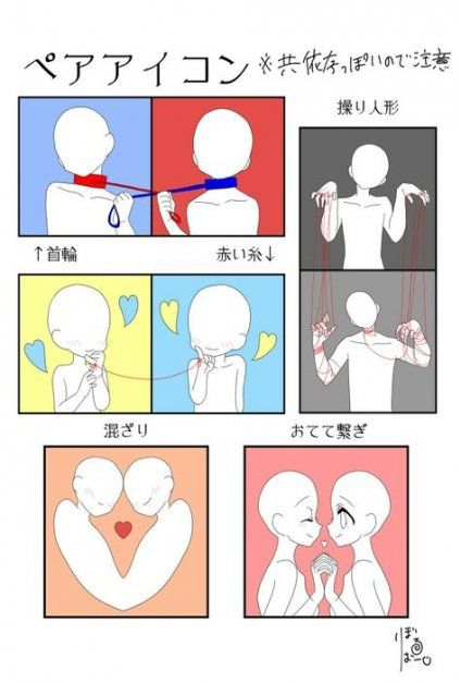 56 Ideas Drawing Reference Couple Anime Drawing Reference Drawing Reference Poses Drawing Poses