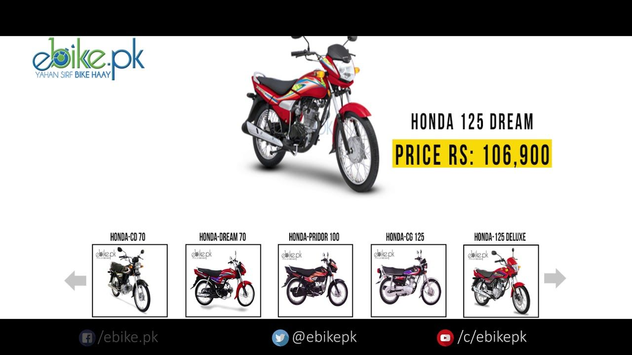 Honda Bike Price In Pakistan 2018 Models Video Ebike Pk Honda Bike Price Bike Prices Honda Bikes