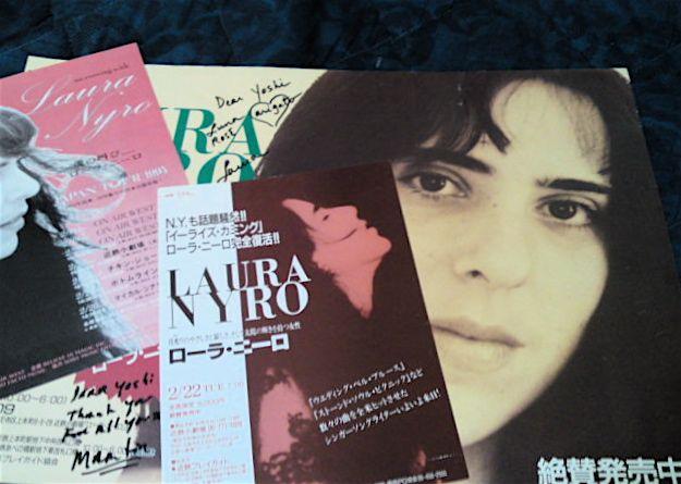 1994 Laura Nyro Japan Tour handbills & poster