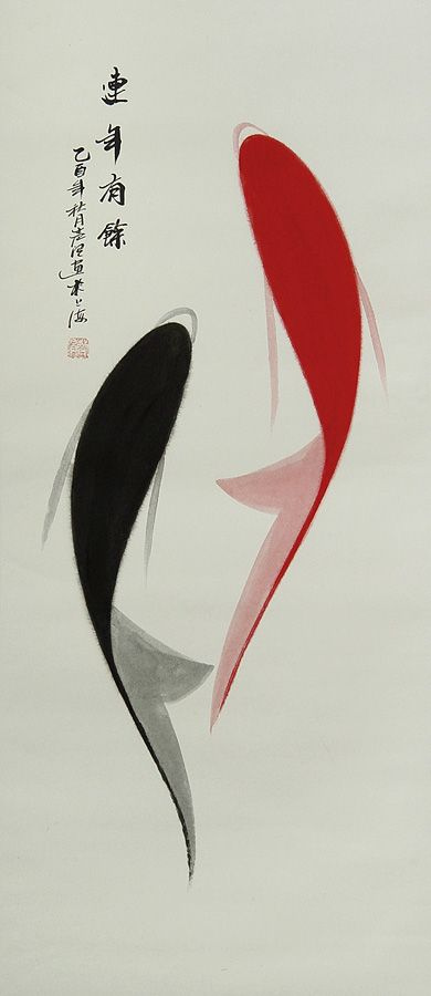 Traditional koi paintings google search sketching and for Japanese koi fish painting