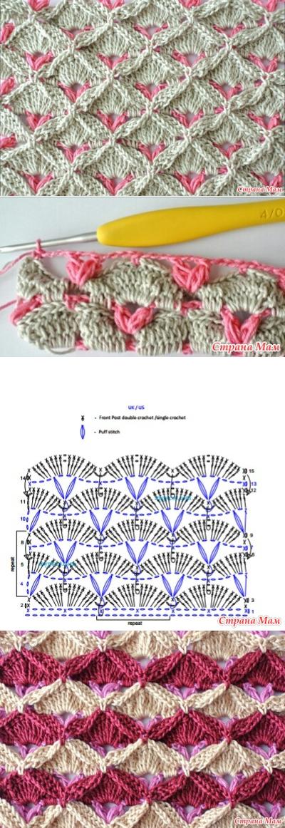 узоры крючком | Crochet | Pinterest | Fantasía, Puntos y Color
