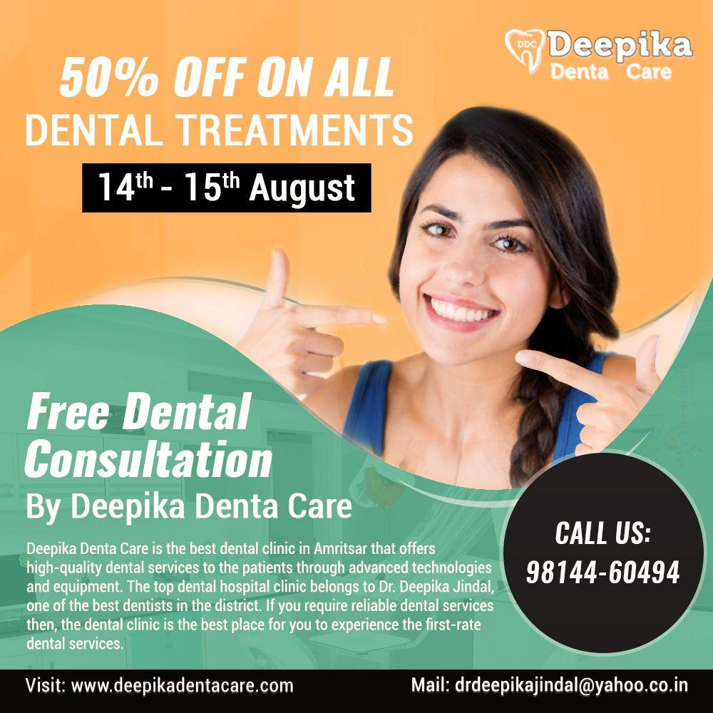 Deepika Denta Care is the best dental clinic in Amritsar
