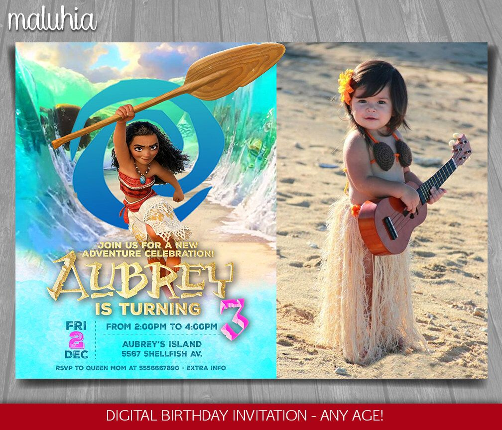 Moana Invitation Disney Moana Invite Moana Birthday Invitation