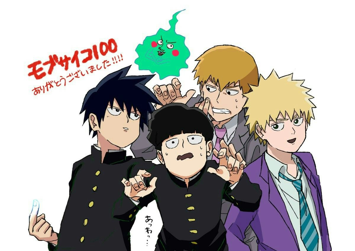 pin by mangamaniac hi on mob psycho 100 mob psycho 100 anime mob psycho 100 mob psycho