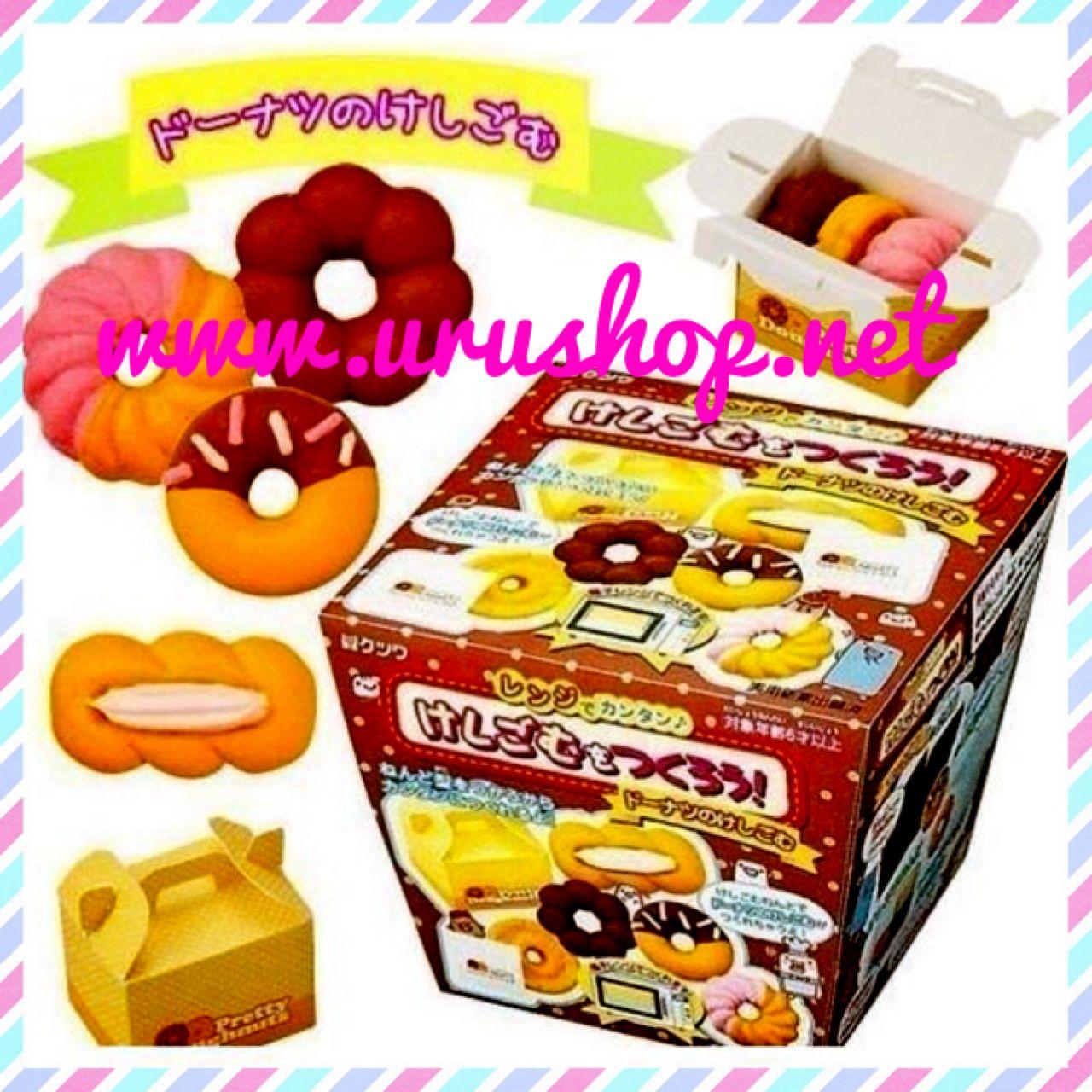 Diy kutsuwa eraser donut diy eraser kutsuwa pinterest diy kutsuwa eraser donut solutioingenieria Images