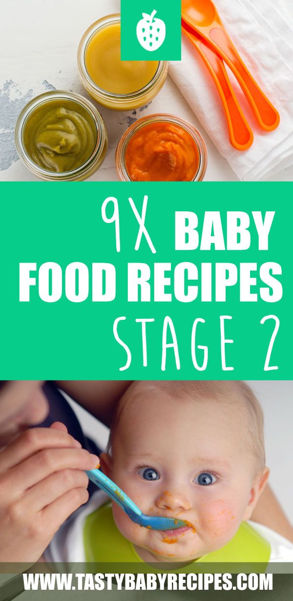 what age can babies eat stage 2 baby food