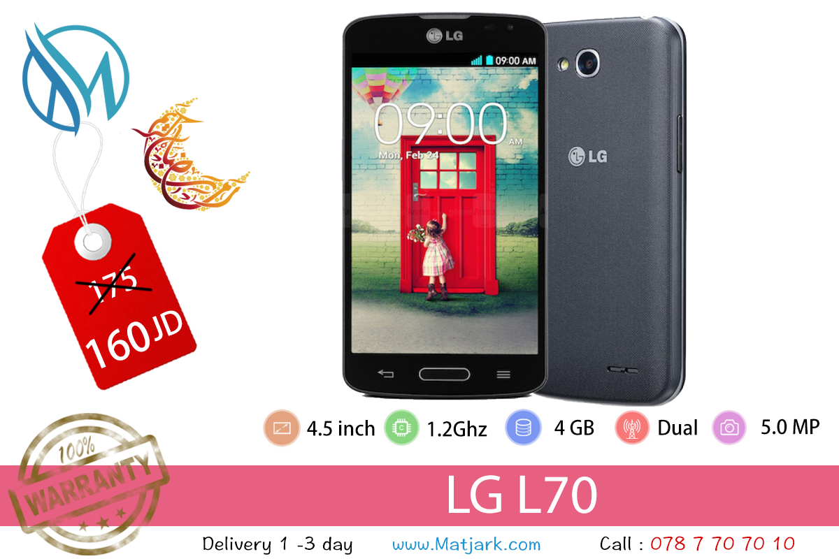 LG L70 4GB Dual Price 160 JD More Details & Buy bit.ly